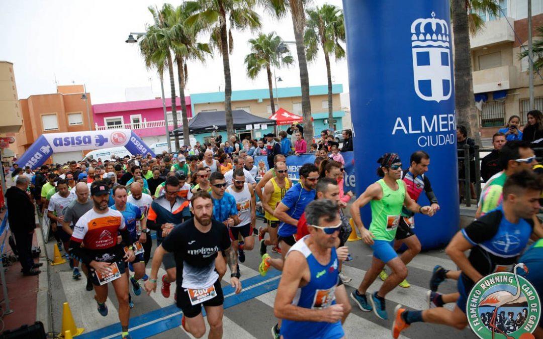 Biosol Portocarrero sponsored of 3rd Edition of Flamenco Running Cabo de Gata
